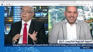 ערוץ 33 שידור חי   IsraMedia   Google Chrome 2020 10 12 15 56 46