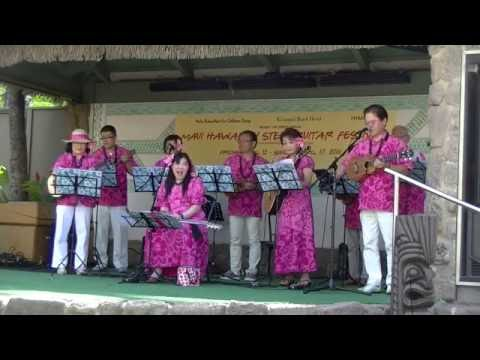 Yokohama Hawaiian Music Band - The Night You Said Aloha To Me