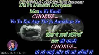 Nakhrewali Karaoke With Scrolling Lyrics Eng. & हिंदी