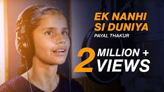 Ek Nanhi Si Duniya I Payal Thakur I Soundtrack I Pantellisense