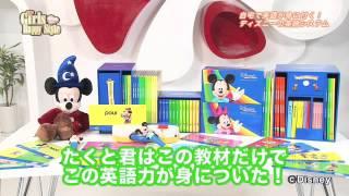 2015年4月22日放送のテレビ埼玉「GirlsHappyStyle」で「ディズニーの英語システム」が紹介されました! あびる優さん、梅宮アンナさんも大絶賛! なんと、あびる優さんは ...
