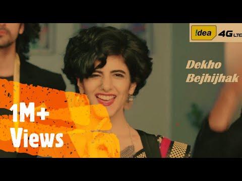 Dekhte Jao ( Idea add )