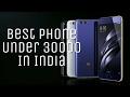 5 Best Phone under 30000 Rupees (September 2017)