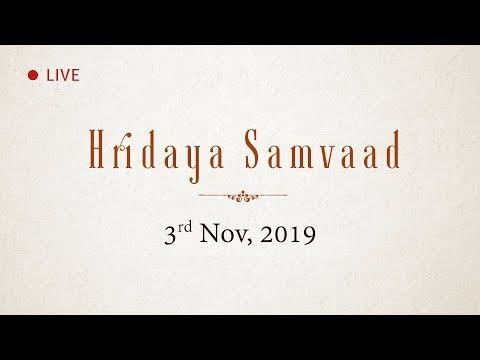 Darshan Talk: 3rd Nov 2019 | Questions & Answers | Anandmurti Gurumaa (Hindi, English)