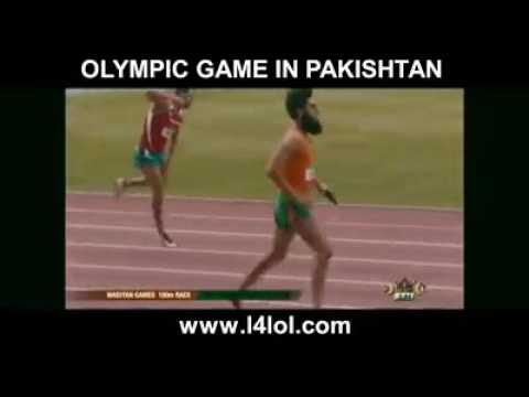 Olympic game in pakistan