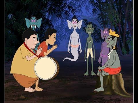 Gupi Gain Bagha Bain | Bengali Animation Movie 2015 | Ssoftoons