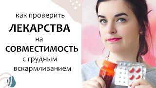 видео Антибиотики при цистите: выбор препаратов, методика лечения