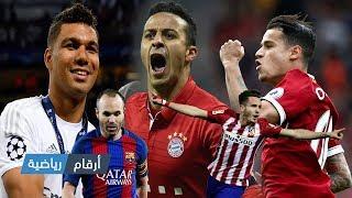 أزمة بين مدرب برشلونة والإدارة   أخبار جيدة للريال قبل قمة توتنهام   برشلونة يراقب نجم بايرن