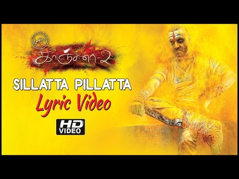 Sillatta Pillatta Song Lyrics From Kanchana 2