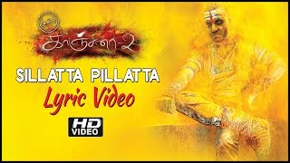 Kanchana 2 | Muni 3 | Sillatta Pillatta Song Lyrics | HD | Raghava Lawrence | Taapsee | Jagadeesh