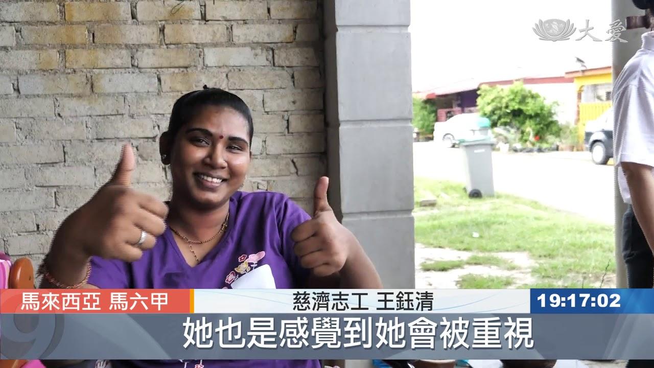單親媽養老育小 癱瘓在家志工助 - YouTube