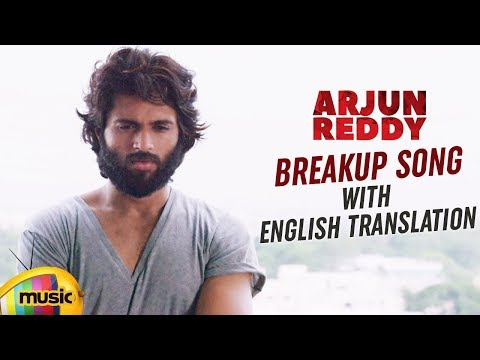Arjun Reddy Breakup Song With English Translation | Arjun Reddy Movie Songs | Vijay Deverakonda