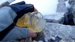 Во что превращается солярка в 20ти градусный мороз.avi(На заправках продают зимнюю солярку, вот что с неё происходит.. Чтоб не было лишних вопросов, наберите эту..., 2012-02-16T11:07:52.000Z)
