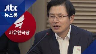 한국당 39핵무장론39…