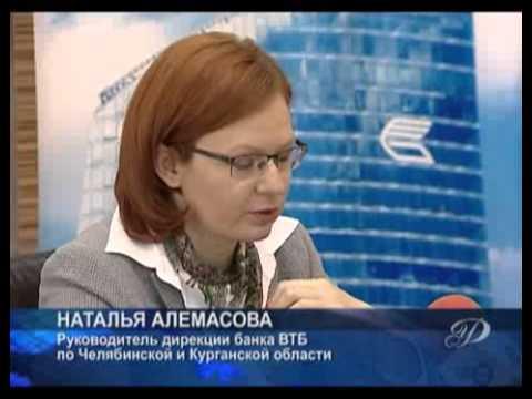 Банк ВТБ на Южном Урале