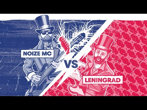Red Bull SoundClash. Ленинград vs Noize MC