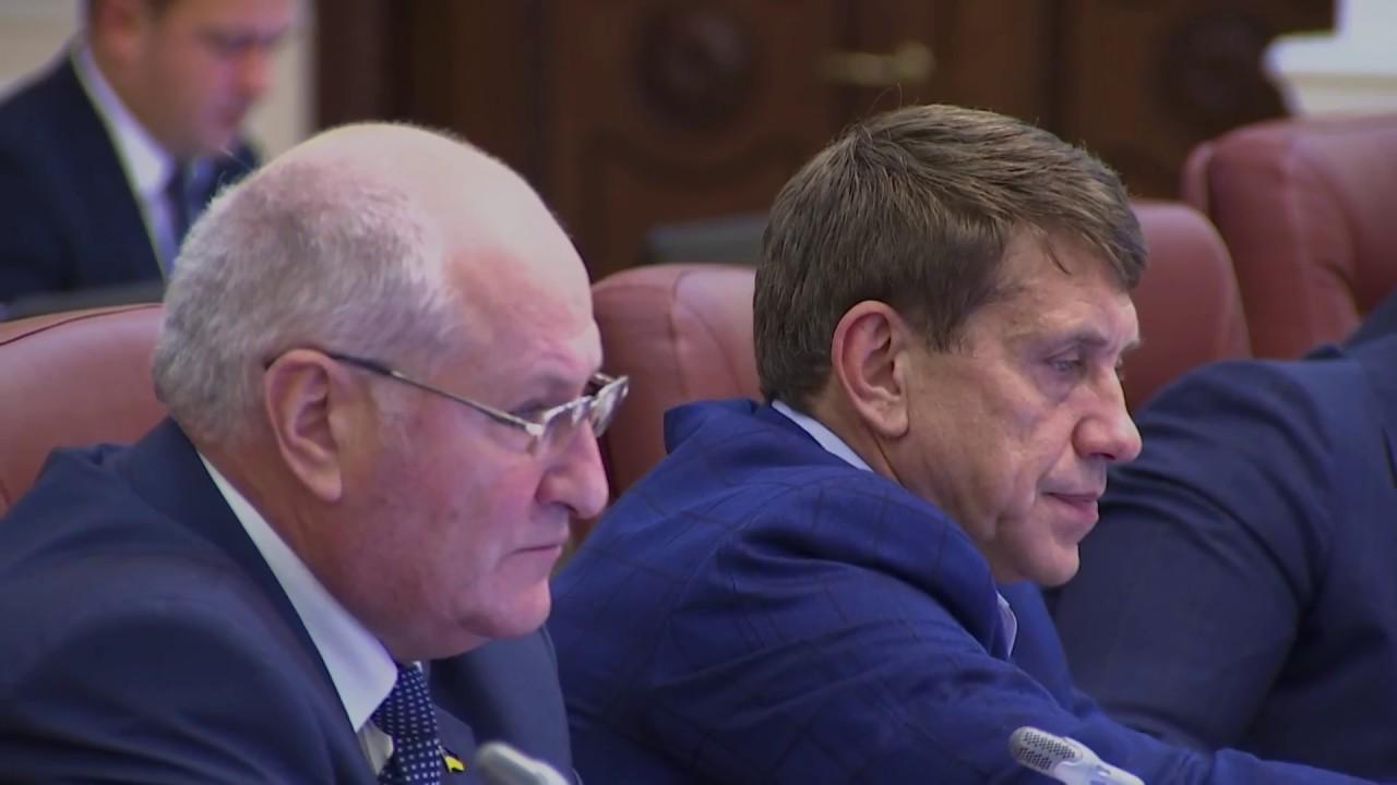 The Struggle for Ukraine: Chapter 7 - Anti-Corruption Reforms