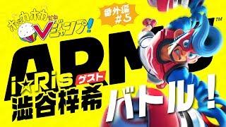 Vジャンプの公式生放送「ホッカホカだね Vジャンプ!」番外編第5回! ...