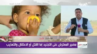 الحوثيون يخيرون اليمنيين بين التجنيد الإجباري أو الموت