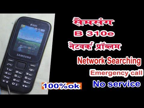 Samsung b310e network problem    no service    SM B310E Network solution     emergency calls    New
