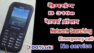 Samsung Emergency Calls Only Solution Hindi Urdu Tutorials