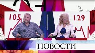 Вток-шоу «Насамом деле» наПервом канале певица Светлана Разина узнает, кто отец еедочери.