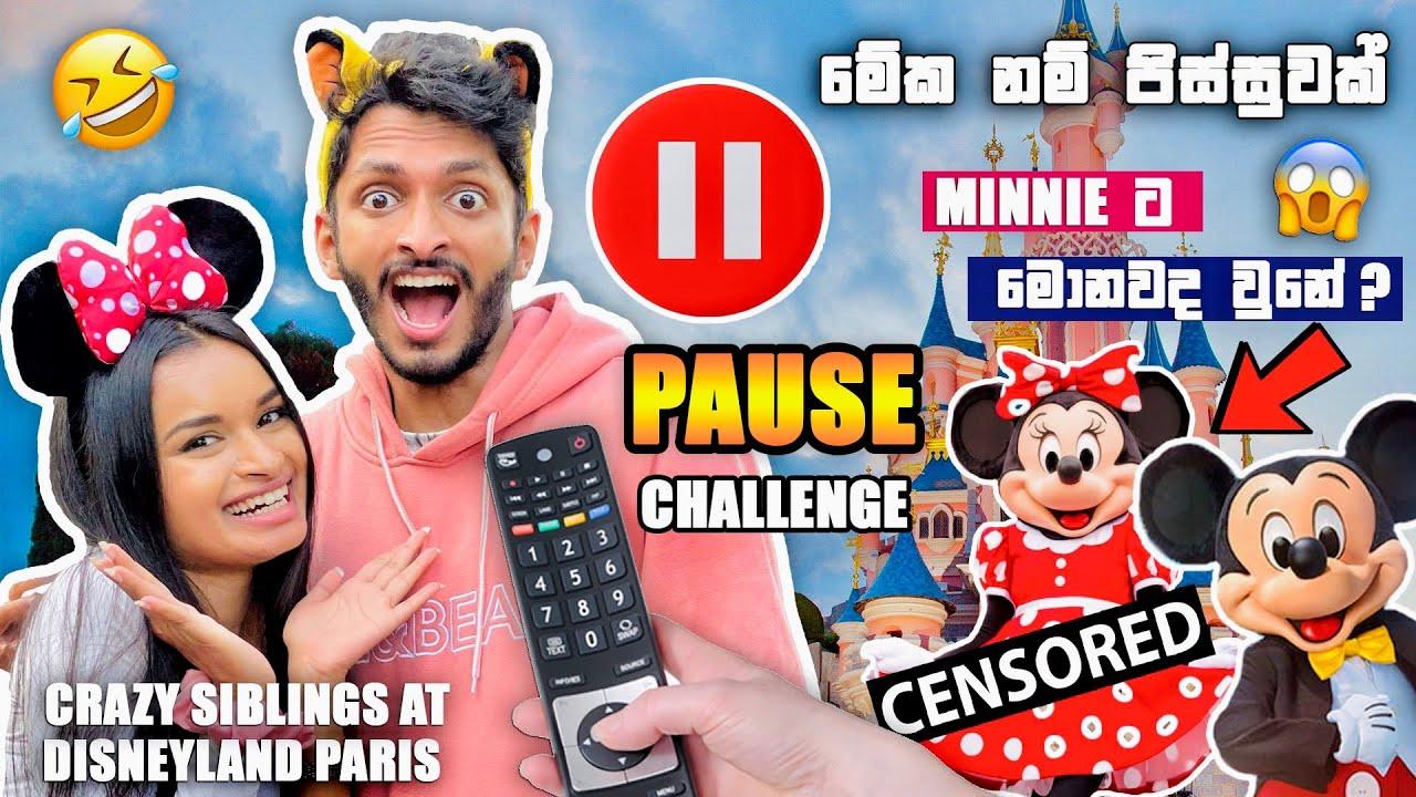 CRAZIEST PAUSE CHALLENGE 24 HOURS AT DISNEYLAND PARIS ⏸🤣| මේක නම් පිස්සුවක් |AIYAI NANGI | SL TRISH