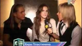 БиС и Кира Пластинина, 15.03.2008