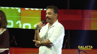 Mohanlal gave me the opportunity in Papanasam - Thanks Kamal Haasan