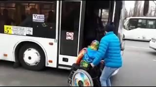 Обращение с инвалидами