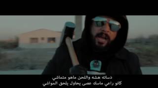 مكاوي   عيال مكة   سلو داون  2017