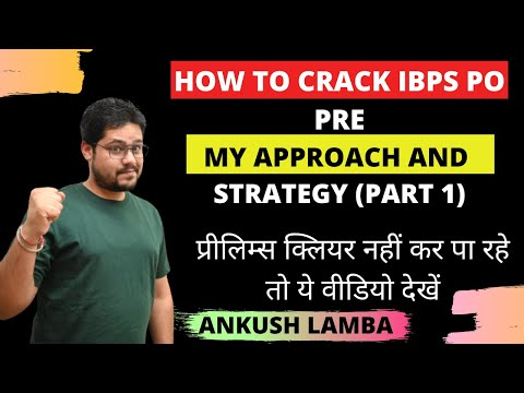 HOW TO CRACK PRELIMS | STRATEGY AND APPROACH FOR IBPS PO | BEST STUDY PLAN 100 % SUCCESS [PART-1]