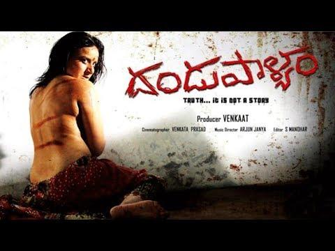 Dandupalyam Latest Telugu Full Movie | Pooja Gandhi, Raghu Mukherjee | 2019 Telugu Movies