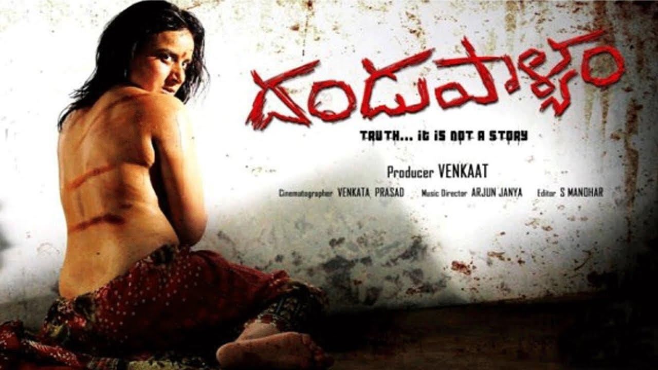 dandupalyam 2 telugu full movie free download