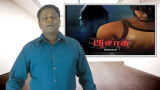 Pisasu Review - Mysskin, Bala - Tamil Talkies