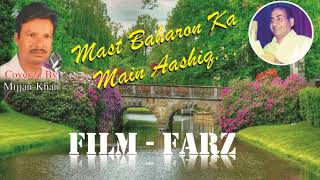 Mast Baharon Ka Main Aashiq - Karaoke Song By - Mijjan Khan