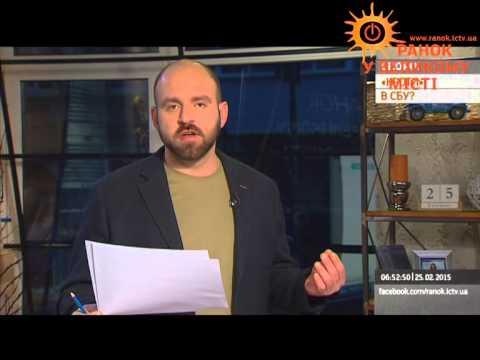 Кредитный брокер МБК-финанс в Большом Спасоглинищевском