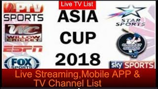 ASIA Cup 2018 || Live Streaming , Mobile App & TV Channel List in all Countries