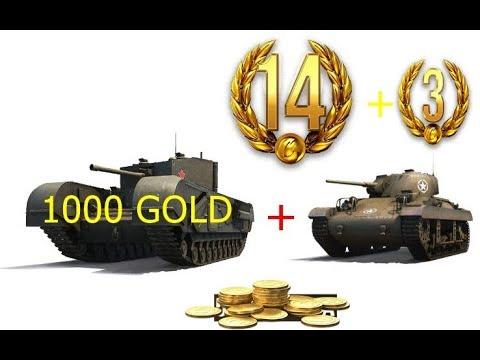 Wot İnvite Code 2018 Churchill Iii 17 Day Premium And 1000 Gold