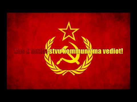USSR anthem KARAOKE!