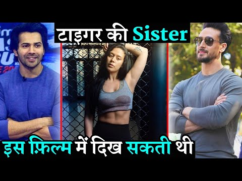 Tiger Shroff Sister Krishna Shroff's Bollywood Debut Could Have Been With This Film