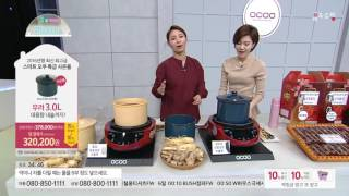 [홈앤쇼핑] 오쿠중탕기