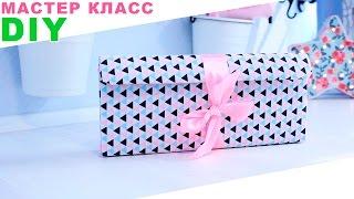Клатч ✂️ ПЕНАЛ из КАРТОНА | StasiaCool DIY(Всем привет! Меня зовут Анастасия Куликова или StasiaCool В этом видео я покажу как сделать симпатичную сумочку..., 2016-08-31T06:00:00.000Z)