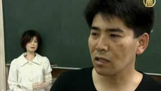 В японской школе появился учитель-робот