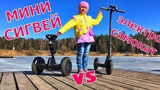видео Купить Электровелосипед, электросамокат, гироскутер, электроскутер