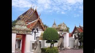 Ват Пхо : Тайланд