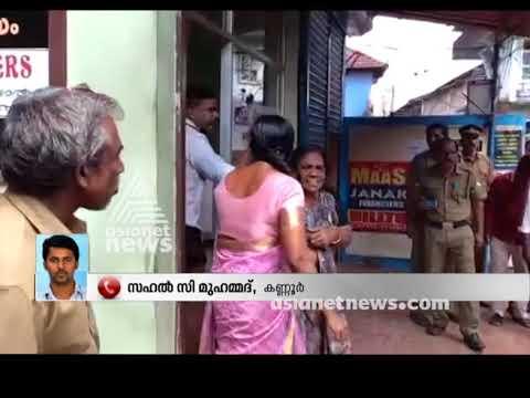 RSS activists attack
