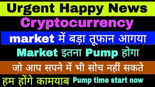 Verry Imp  Crypto News Today | Why Crypto Market Is Going Down Today | Which Crypto To Invest