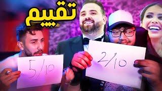 قيمنا رقص المشاهير في عرس ناجي 🤣 | مع اسامة مروة
