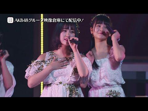 【ちょい見せ映像倉庫】AKB48グループリクエストアワー セットリストベスト100 2019〜RANKING 100-76